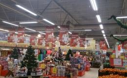 Jõulukampaania paigaldus